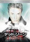 デッド・ゾーン シーズン2 コンプリートBOX